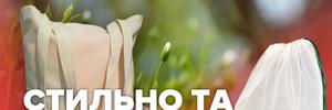 Авоськи, мішечки, екосумки: які українські бренди шиють стильні багаторазові торбинки