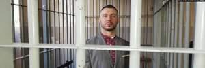 Справа Віталія Марківа: Італія відмовила Україні у спільному розслідуванні