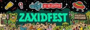Zaxidfest-2019: назвали перших хедлайнерів