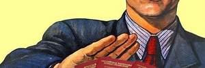 """Окупанти на Донбасі злякалися """"репресій"""" за російські паспорти"""