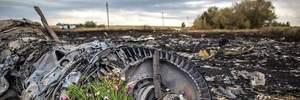 Збитий Boeing-777 над Донбасом: сім'ї загиблих звернулися до Росії