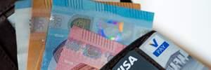 Курс валют на 18 липня: євро дешевшає, долар – без змін