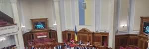 Парламентские выборы – 2019: когда новая Рада соберется на первое заседание