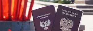 В МИД отреагировали на новый указ Путина о паспортизации Донбасса