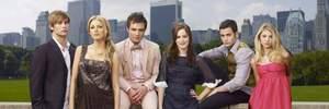 """Официально: компания HBO снимет продолжение сериала """"Сплетница"""""""