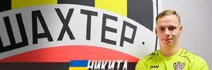 """Гол украинца принес победу """"Шахтеру"""" в Лиге Европы"""