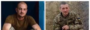Стали відомі імена вбитих снайперами українських військових