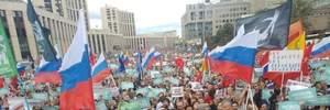 В Москве снова тысячные протесты из-за выборов: фото и видео