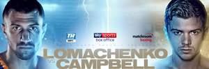 В ринге будет ад: Ломаченко и Кэмпбелл горячо прокомментировали предстоящий бой