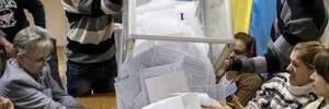 """Понад 700 зіпсованих бюлетенів: штамп """"вибув"""" поставили не на тому прізвищі кандидата"""