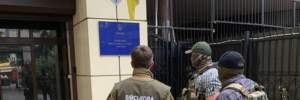 """Вкрадено 6,7 мільйона доларів, – спецслужби викрили корупційну схему в """"Укроборонпромі"""""""