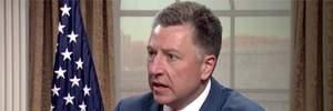Спецпредставник США Курт Волкер відвідає Україну після виборів