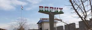 Стычка вспыхнула на границе Таджикистана и Киргизии: есть жертвы