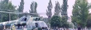 Снова вертолет: в один из избирательных округов на Донетчине направили отряд спецназначения