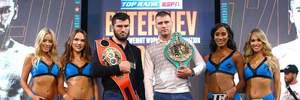 Гвоздик – Бетербієв: прогноз букмекерів на чемпіонський бій