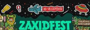 """Новый лидер группы """"Скрябин"""", премьеры песен и хедлайнеры: чем удивляет Zaxidfest 2019"""