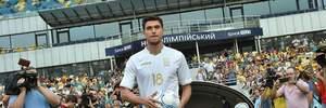 Збірна України на гру проти Нігерії вийде ексклюзивному комплекті форми, матч буде благодійним