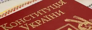 Як писали Конституцію України: розповідь від одного з авторів