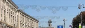 В Киеве ко Дню независимости ограничат движение транспорта: какие улицы столицы перекроют