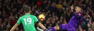 Ліверпуль – Арсенал: де дивитися онлайн матч чемпіонату Англії