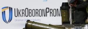 """Коли в """"Укроборонпрому"""" з'явиться новий керівник: Арахамія назвав терміни"""