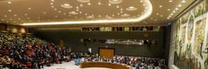 Радбез ООН проведе термінове засідання на запит Росії: у чому причина