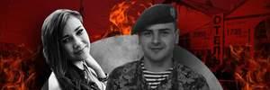 """Смертельна пожежа у """"Токіо Стар"""": пара закоханих із Києва померла, тримаючись за руки"""