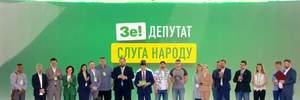 """Избранный депутатом от """"Слуги народа"""" Андрей Лысюк отказался от мандата"""