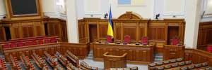 """Нардеп від """"Слуги народу"""" пояснив, у який спосіб відбувалося розміщення парламентарів у Раді"""