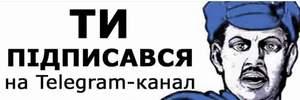 СБУ рекламує свій Telegram-канал солдатом Червоної армії: розгорається скандал