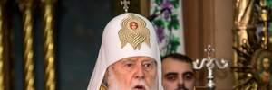 Не вірите в Бога, то хоч майте совість, – патріарх Філарет розгнівався на Епіфанія