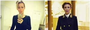 """Еще один """"урок"""" дипломатии от Захаровой, на этот раз - в танце: видеопозор недели"""