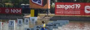 Украина завоевала первую медаль на чемпионате мира по гребле на байдарках и каноэ