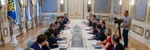 Зеленський зустрівся з делегацією Світового банку та обговорив подальше фінансування і реформи