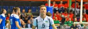 Чому ми вас не чуємо на трибунах, – волейболіст різко висловився щодо критики в бік спортсменів