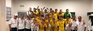 Юнацька збірна України стала переможцем міжнародного турніру