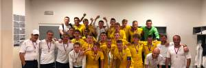 Юнацька збірна України з футболу стала переможцем міжнародного турніру