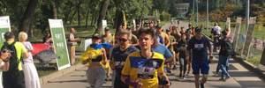 У Києві пройшов забіг на честь загиблих на Сході військових: зворушливе відео