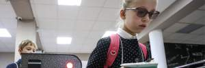 В российских школах и детсадах установят КПП и металлоискатели