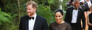 Меган Маркл зворушливо привітала коханого принца Гаррі з днем народження