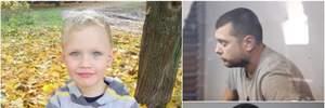 Вбивство 5-річного Кирила Тлявова: коли ДБР планує завершити розслідування