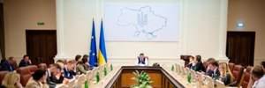 """Кабмін забере у """"Нафтогазу"""" функцію контролю за українською ГТС"""