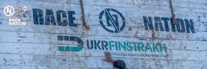 В Киеве состоятся масштабные соревнования Race Nation