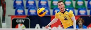 Сборная Украины по волейболу выиграла в Эстонии на Евро-2019