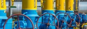 Як створюватимуть незалежного оператора ГТС: уряд визначив план