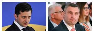 Новый закон о Киеве: политолог назвал позитивы и риски