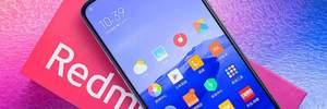 Redmi 8A: характеристики та дата анонсу бюджетного смартфона