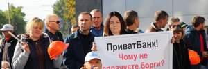 В Днепре рабочие завода Коломойского вышли на митинг под Приватбанк: что требуют