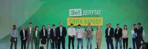 """""""Слуга народа"""" отчитала своих нардепов за провал законопроекта на разрешение обыска депутатов"""