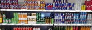 Чим шкідливі енергетики, та скільки можна випити, щоб не вмерти